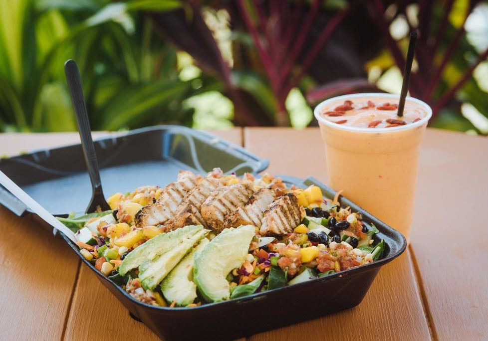 Salad with grilled chicken and avocado